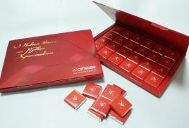 Шоколадные корпоративные подарки к новому году