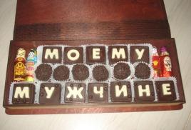Скоро череда праздников! 14 февраля, 23 февраля, 8 марта!!! Шоколадная мастерская уже подготовила новые наборы